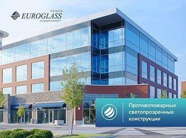 Презентация Euroglass