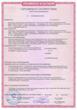 Сертификат противопожарные окна